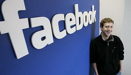 facebook-ceo1